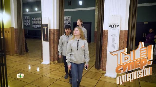 Школа «Москвариума» провела урок для участников шоу «Ты супер!».НТВ.Ru: новости, видео, программы телеканала НТВ