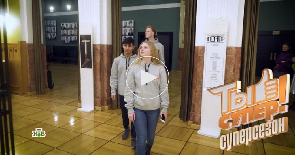 Урок перевоплощения от актеров «Ленкома»: звезды «Ты супер!» пообщались сартистами театра