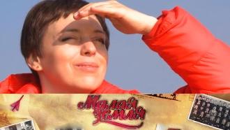 Звезды вернутся вместа своего детства— впрограмме «Малая земля» на НТВ.НТВ.Ru: новости, видео, программы телеканала НТВ