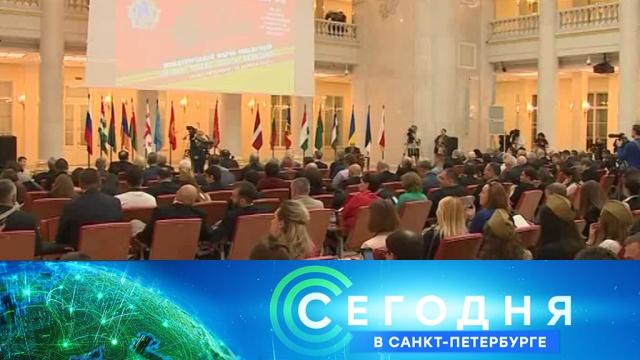 25 апреля 2019 года. 16:15.25 апреля 2019 года. 16:15.НТВ.Ru: новости, видео, программы телеканала НТВ