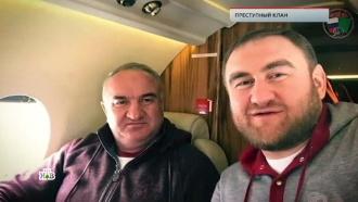 «Преступный клан».«Преступный клан».НТВ.Ru: новости, видео, программы телеканала НТВ