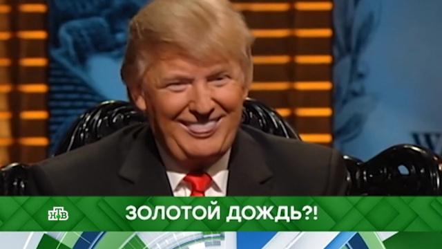 Выпуск от 26 апреля 2019 года.Золотой дождь?!НТВ.Ru: новости, видео, программы телеканала НТВ