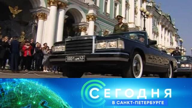 26 апреля 2019 года. 16:15.26 апреля 2019 года. 16:15.НТВ.Ru: новости, видео, программы телеканала НТВ