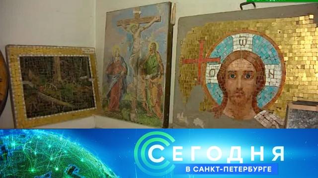 26 апреля 2019 года. 19:20.26 апреля 2019 года. 19:20.НТВ.Ru: новости, видео, программы телеканала НТВ
