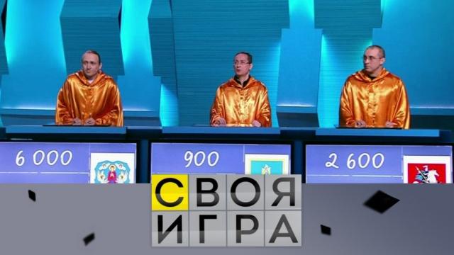 Выпуск от 27 апреля 2019 года.Выпуск от 27 апреля 2019 года.НТВ.Ru: новости, видео, программы телеканала НТВ