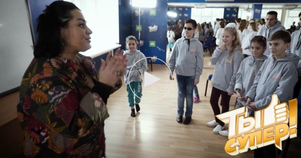 <nobr>Мастер-класс</nobr> со звездой: джазовая распевка Мариам Мерабовой для участников «Ты супер!»