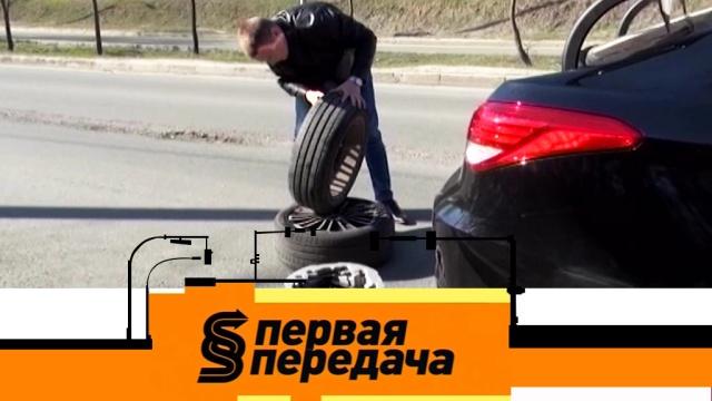 Выпуск от 28 апреля 2019 года.Несправедливый штраф для влетевшего в яму и исправление вмятин на кузове.НТВ.Ru: новости, видео, программы телеканала НТВ