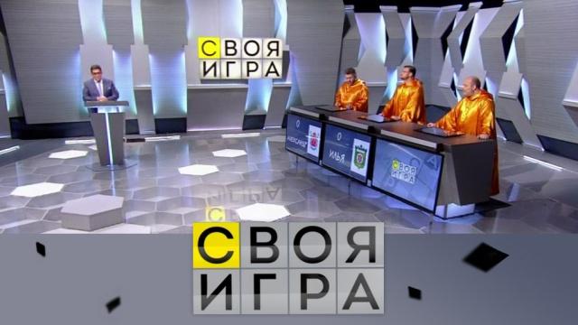 Выпуск от 28апреля 2019года.Выпуск от 28апреля 2019года.НТВ.Ru: новости, видео, программы телеканала НТВ
