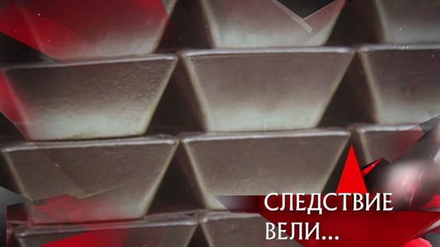 «Золотая паутина».«Золотая паутина».НТВ.Ru: новости, видео, программы телеканала НТВ