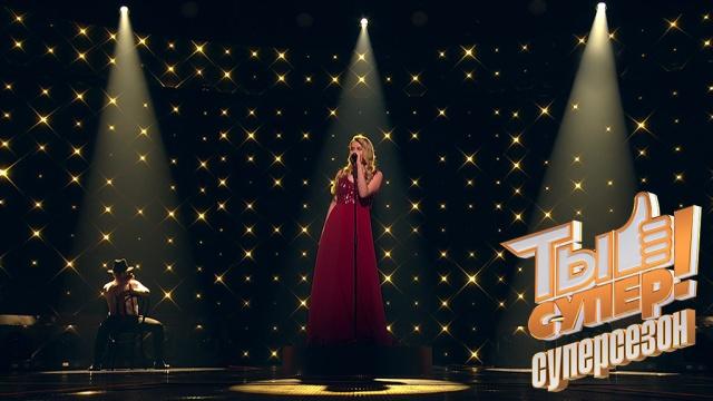 Крутой нажал первым! Снежана поразила жюри своим низким голосом ивыступлением на уровне «Оскара».НТВ.Ru: новости, видео, программы телеканала НТВ