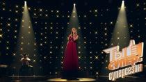 Крутой нажал первым! Снежана поразила жюри своим низким голосом ивыступлением на уровне «Оскара»