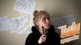 Благодаря «Ты супер!» Снежана из Кемеровской области поверила всвой талант иначала выбираться из паутины вечных сомнений