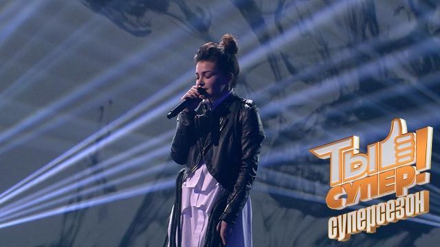 Девушка, которая может всё! Стильный номер иобъемный вокал белорусской звезды проекта «Ты супер!» поразили всех.НТВ.Ru: новости, видео, программы телеканала НТВ