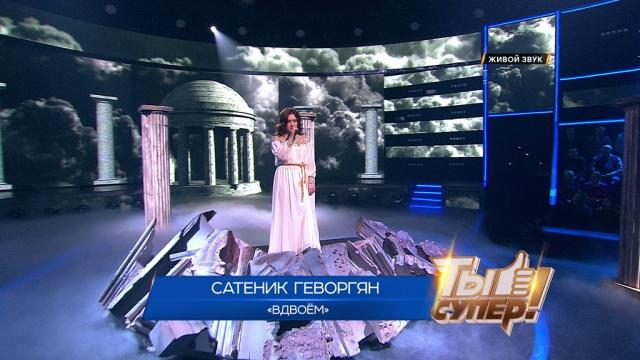 «Вдвоём»— Сатеник Геворгян, 16лет, Армения.НТВ.Ru: новости, видео, программы телеканала НТВ