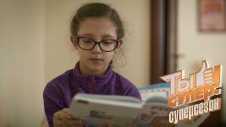 «Обязательно еще зажгу»: Валерия из Ухты— овпечатлениях от проекта, шести годах без мамы ипланах на будущее