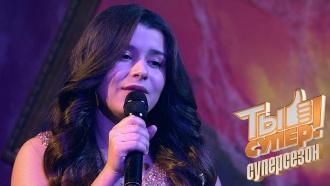 Чувственное выступление Эли из Махачкалы покорило жюри изал, а«Ты супер!» подарил ей долгожданную встречу смамой