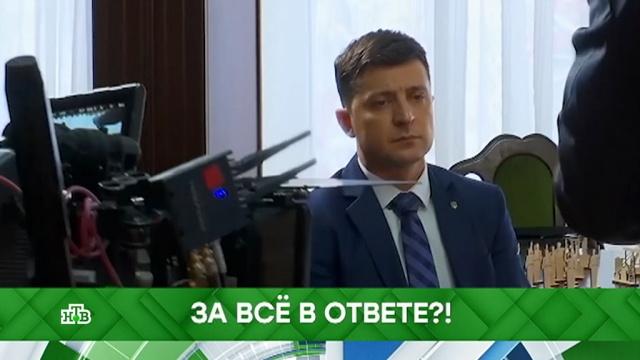 Выпуск от 29 апреля 2019 года.За все в ответе?!НТВ.Ru: новости, видео, программы телеканала НТВ