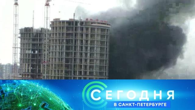 29 апреля 2019 года. 16:10.29 апреля 2019 года. 16:10.НТВ.Ru: новости, видео, программы телеканала НТВ