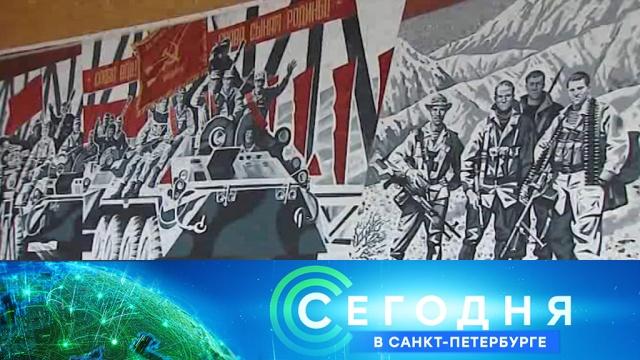 30 апреля 2019 года. 19:20.30 апреля 2019 года. 19:20.НТВ.Ru: новости, видео, программы телеканала НТВ