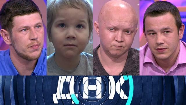 Выпуск от 30 апреля 2019 года.«Три отца для Матвея!».НТВ.Ru: новости, видео, программы телеканала НТВ