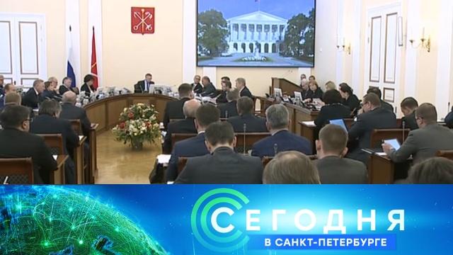 30 апреля 2019 года. 16:10.30 апреля 2019 года. 16:10.НТВ.Ru: новости, видео, программы телеканала НТВ