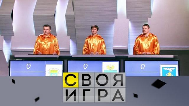 Выпуск от 4мая 2019года.Выпуск от 4мая 2019года.НТВ.Ru: новости, видео, программы телеканала НТВ