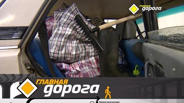 Дайджест от 4 мая 2019 года.Как выжить в перегруженной машине и тест кроссовера Ford Kuga.НТВ.Ru: новости, видео, программы телеканала НТВ