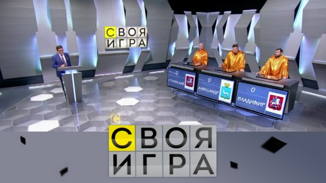Выпуск от 5 мая 2019 года.Выпуск от 5 мая 2019 года.НТВ.Ru: новости, видео, программы телеканала НТВ