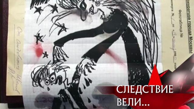 «Ведьма».«Ведьма».НТВ.Ru: новости, видео, программы телеканала НТВ