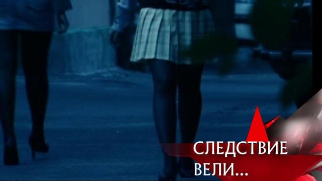 «Черноколготочник».«Черноколготочник».НТВ.Ru: новости, видео, программы телеканала НТВ