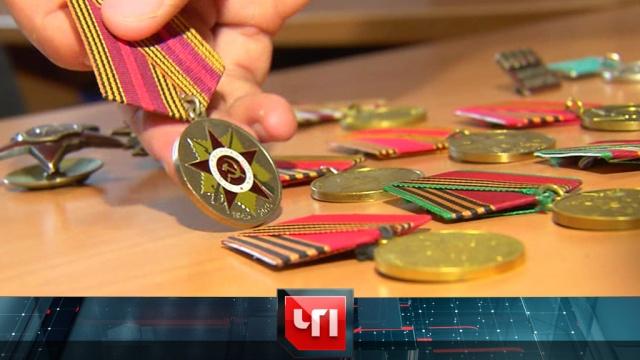 7мая 2019года.7мая 2019года.НТВ.Ru: новости, видео, программы телеканала НТВ
