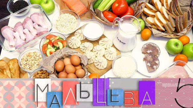 Диета при жировом гепатозе печени идизайн-проекты для мансарды.НТВ, здоровье, кулинария, лишний вес/диеты/похудение.НТВ.Ru: новости, видео, программы телеканала НТВ