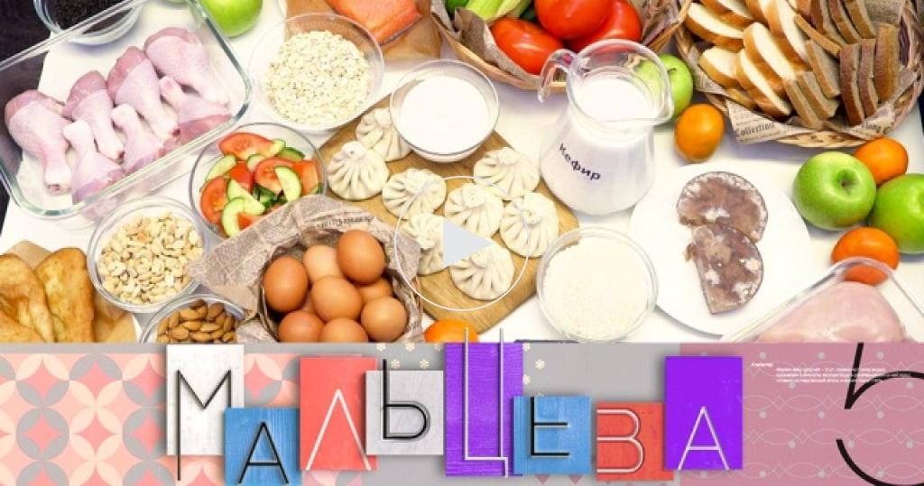 Диета При Жировом Гепатозе Диета 5. Диета при ожирении печени: что можно, меню на каждый день