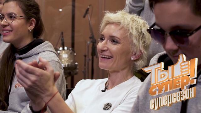 Диана Арбенина провела мастер-класс сконкурсантами проекта «Ты супер!».НТВ.Ru: новости, видео, программы телеканала НТВ