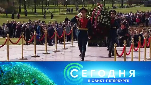 8 мая 2019 года. 16:10.8 мая 2019 года. 16:10.НТВ.Ru: новости, видео, программы телеканала НТВ