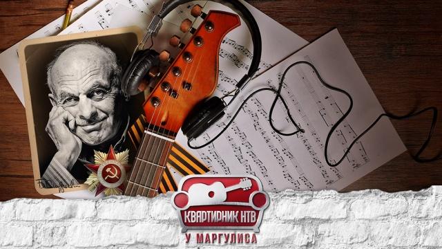 К 95-летию великого Булата Окуджавы.К 95-летию великого Булата Окуджавы.НТВ.Ru: новости, видео, программы телеканала НТВ