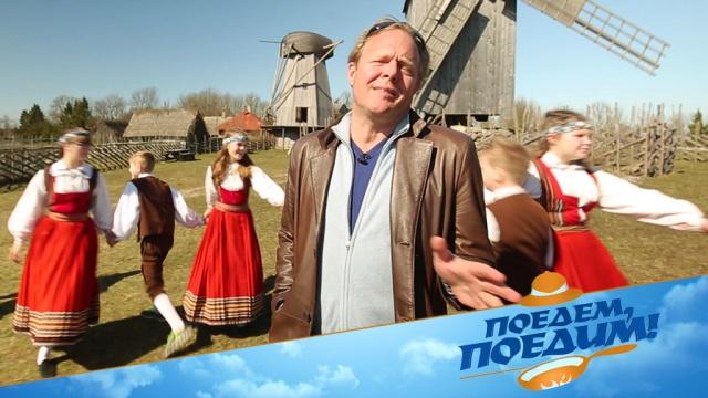 Мельницы, средневековая аптека ичесночное мороженое: Джон Уоррен едет вЭстонию! «Поедем, поедим!»— всубботу на НТВ.НТВ.Ru: новости, видео, программы телеканала НТВ