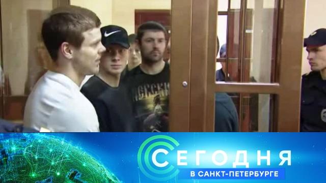8 мая 2019 года. 19:20.8 мая 2019 года. 19:20.НТВ.Ru: новости, видео, программы телеканала НТВ