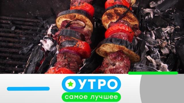 8 мая 2019 года.8 мая 2019 года.НТВ.Ru: новости, видео, программы телеканала НТВ