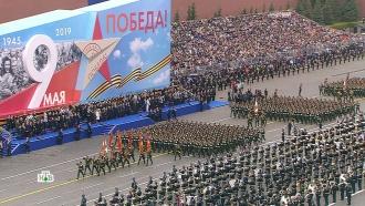 Парад на Красной площади вчесть <nobr>74-й</nobr> годовщины Победы вВеликой Отечественной войне