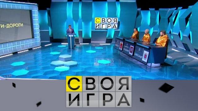 Выпуск от 11 мая 2019 года.Выпуск от 11 мая 2019 года.НТВ.Ru: новости, видео, программы телеканала НТВ