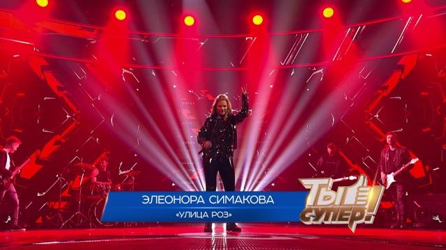 «Ты неси меня, река»— Валерия Шилкина, 16лет, Рязанская область.НТВ.Ru: новости, видео, программы телеканала НТВ