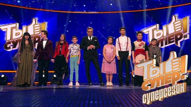 Жюри выбрало еще четырех финалистов суперсезона шоу «Ты супер!».НТВ.Ru: новости, видео, программы телеканала НТВ