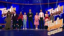 Жюри выбрало еще четырех финалистов суперсезона шоу «Ты супер!»