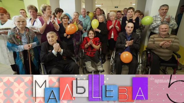 Выпуск от 13 мая 2019 года.Яркий подарок для дома престарелых итрудности вобщении со взрослыми детьми.НТВ.Ru: новости, видео, программы телеканала НТВ