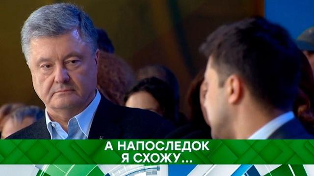 Выпуск от 13 мая 2019 года.А напоследок я схожу…НТВ.Ru: новости, видео, программы телеканала НТВ