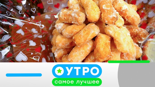 13 мая 2019 года.13 мая 2019 года.НТВ.Ru: новости, видео, программы телеканала НТВ