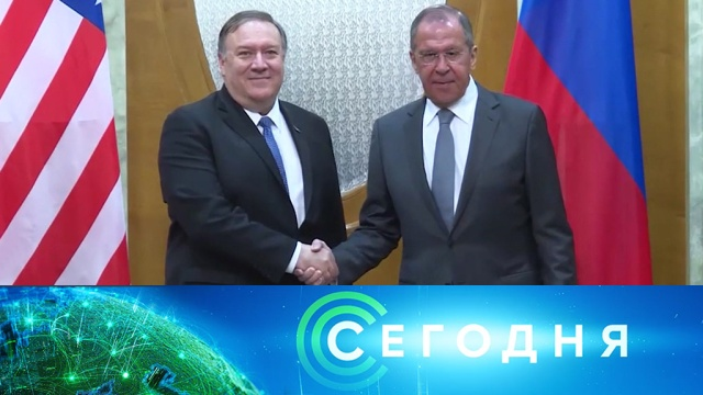 14 мая 2019 года. 19:00.14 мая 2019 года. 19:00.НТВ.Ru: новости, видео, программы телеканала НТВ