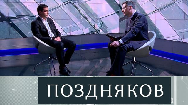 Эксклюзивное интервью сглавой Федеральной кадастровой палаты Парвизом Тухтасуновым— впонедельник на НТВ.НТВ.Ru: новости, видео, программы телеканала НТВ