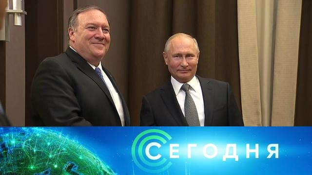 15 мая 2019 года. 00:00.15 мая 2019 года. 00:00.НТВ.Ru: новости, видео, программы телеканала НТВ